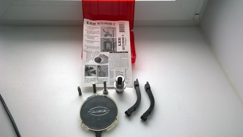 Продам LEE Auto Prime II в Уфе - Всё для высокоточной ...